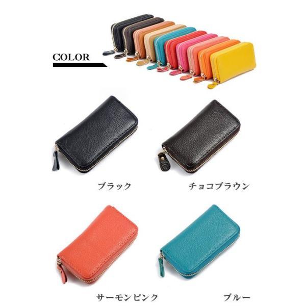 カードケース 収納 小銭 スマート ケース キーリング キー スマート レザー 革|gsgs-shopping|05