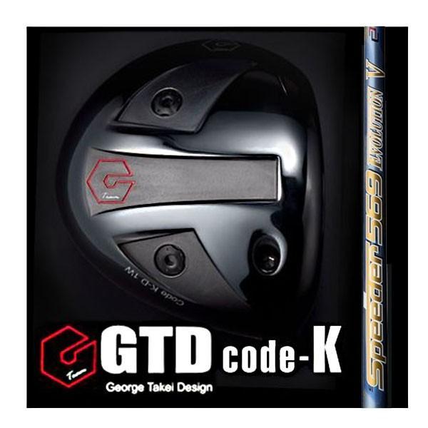 GTD code-kドライバー《フジクラ EVOLUTION5》 gtd-golf-shop