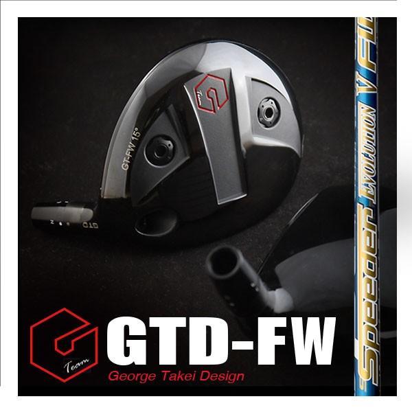 GT-FW(GTDフェアウェイウッド)《フジクラ EVOLUTION5 FW》|gtd-golf-shop
