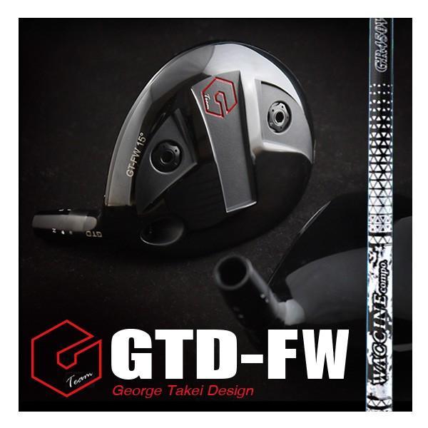 GT-FW(GTDフェアウェイウッド)《ワクチンコンポGR450 FW》 gtd-golf-shop