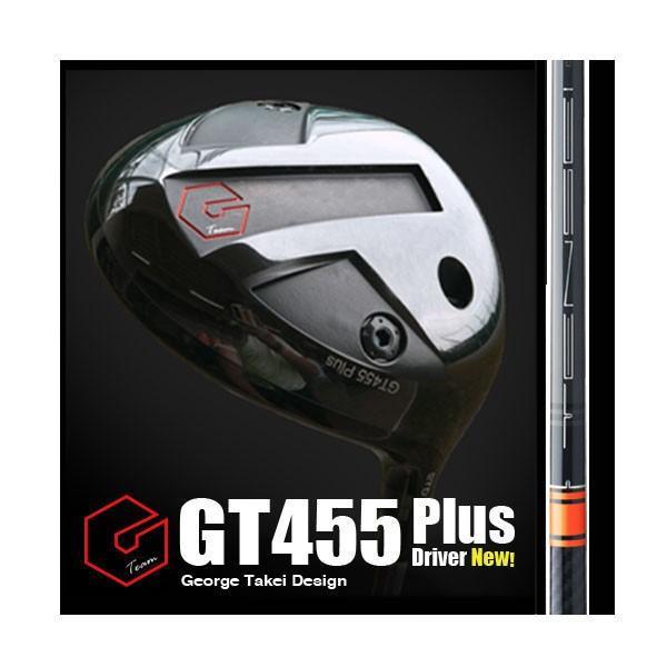 GT455Plusドライバー《三菱TENSEI CK PRO Orange》GTD455プラスドライバー|gtd-golf-shop