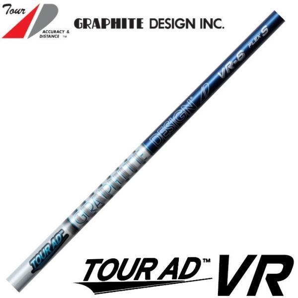 GTD455α(GTD455アルファ)ドライバー《ツアーAD VR》|gtd-golf-shop|06