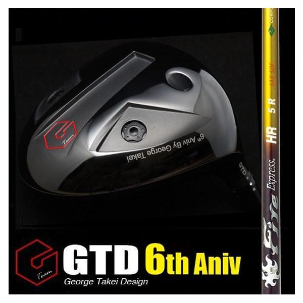 GTD6周年記念ドライバー(GTD 6thAniv)《ファイヤーエクスプレスHR》|gtd-golf-shop