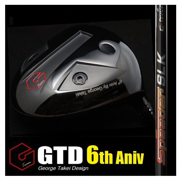 GTD6周年記念ドライバー(GTD 6thAniv)《フジクラ Speeder SLK》短尺|gtd-golf-shop