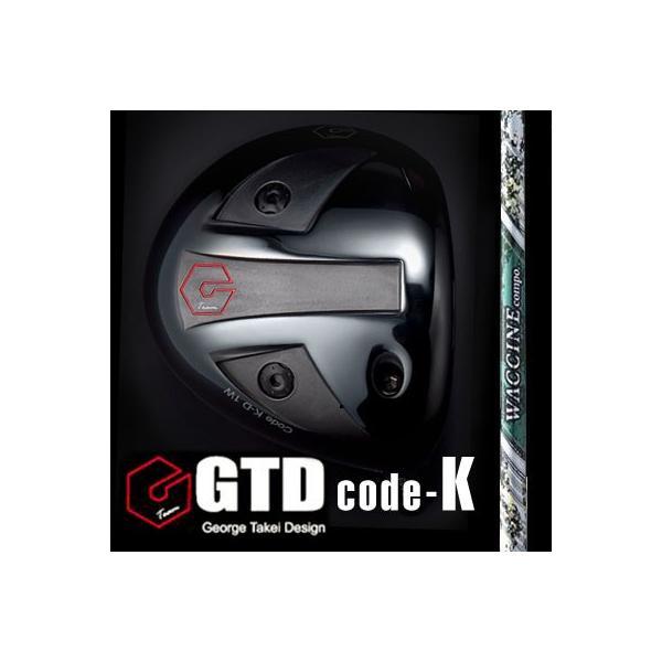 GTD code-kドライバー《ワクチンコンポGR-350DR》|gtd-golf-shop