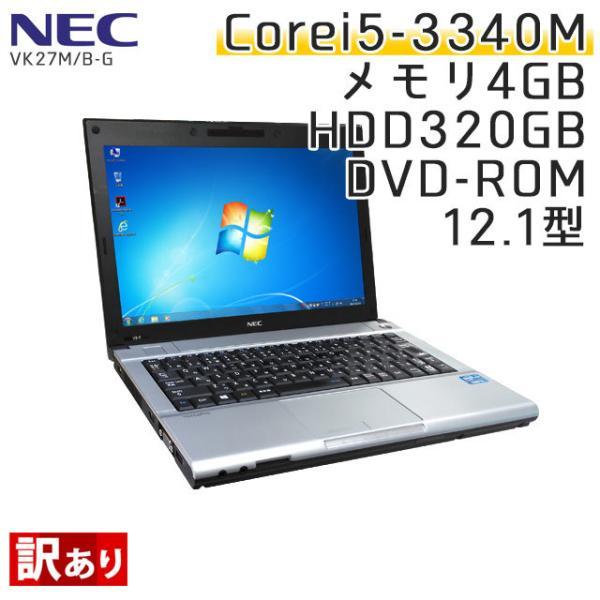 中古ノートパソコンNECVersaProVK27M/B-GWindows7Corei5-2.7Ghzメモリ4GBHDD320GB