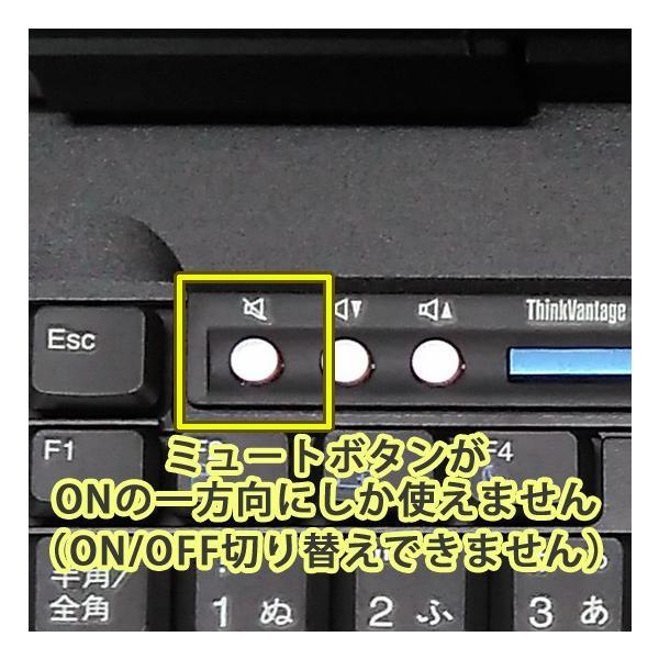 中古 ノートパソコン Windows10 Lenovo ThinkPad R500 Core2Duo2.53Ghz メモリ3GB HDD160GB DVDマルチ 無線LAN 15.4型 Office / 3ヵ月保証 gtech 03