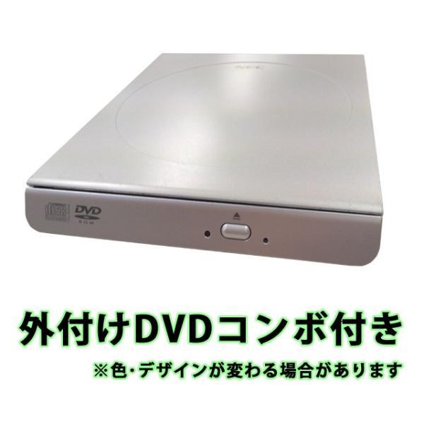 中古パソコン Windows XP NEC VersaPro VY10A/C-5 Core2Duo1.06Ghz メモリ2GB HDD80GB 外付けDVDコンボ付き 小型軽量モデル Office (L14xcc) 3ヵ月保証|gtech|03