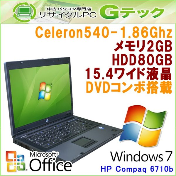 中古パソコン Microsoft Office搭載 Windows7 HP Compaq 6710b Notebook Celeron1.86Ghz メモリ2GB HDD80GB DVDコンボ (P40z-7of) 3ヵ月保証 MAR|gtech