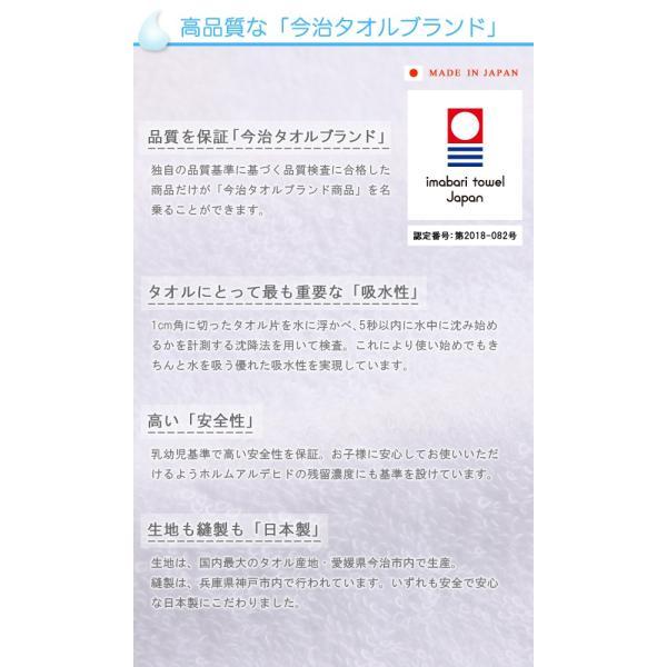 今治タオル 日本製 angerolux アンジェロラックス とんがり フード付き バスタオル (フード付きタオル フードタオル 日本製 gudezacom 02