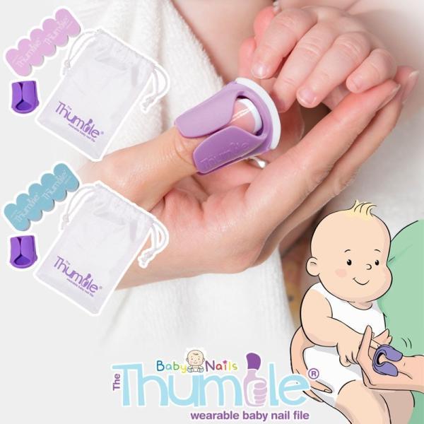 ベビーネイル BabyNails 装着式ベビー爪やすり The Thumble 新生児〜用 生後6ヶ月〜用 (ベビー爪やすり 赤ちゃんのネイルケア ベビーグッズ )|gudezacom