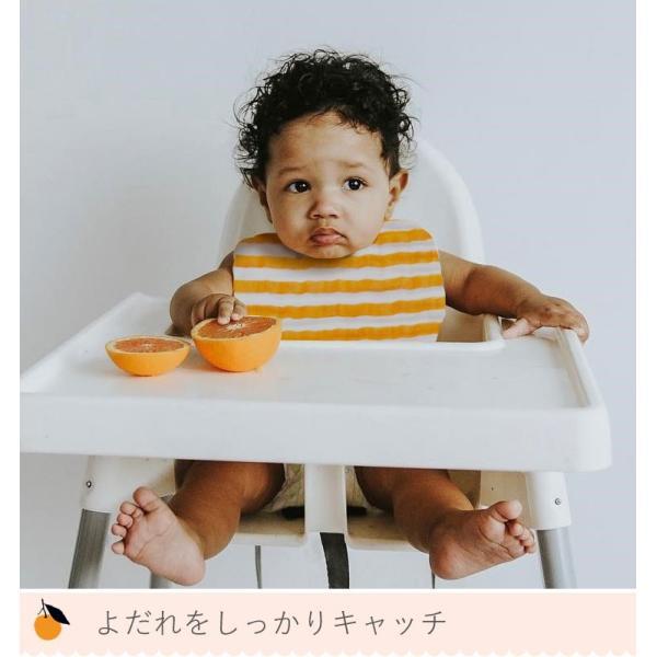 CLEMENTINE KIDS クレメンタインキッズ モスリン ビブ 2枚セット ( よだれかけ ビブセット スタイセット おしゃれ かわいい 出産祝)|gudezacom|13