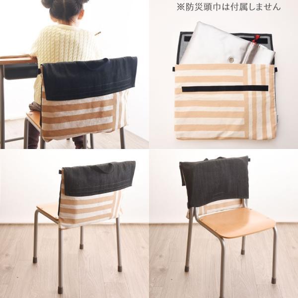 防災頭巾カバー クロリ学習帆布 帆布 デニム|gudezacom|05