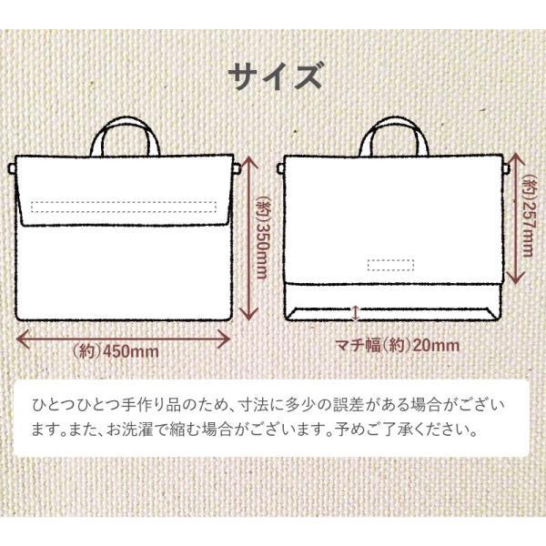 防災頭巾カバー クロリ学習帆布 帆布 デニム|gudezacom|08