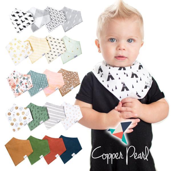 コッパーパール バンダナ ビブ 4枚セット スタイ Copper Pearl よだれかけ 出産祝い 女の子 男の子 ベビー用品 新生児 防水|gudezacom