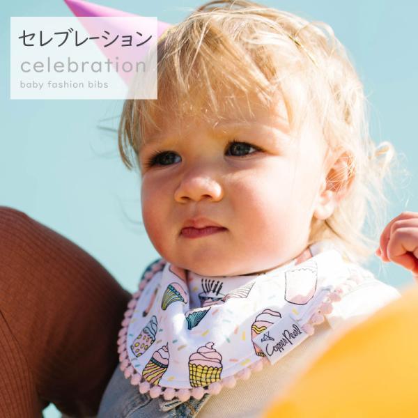 コッパーパール ファッション ビブ 2枚セット スタイ Copper Pearl 正規品 よだれかけ 出産祝い 女の子 おしゃれ マール かわいい 丸 まる gudezacom 16