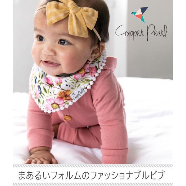 コッパーパール ファッション ビブ 2枚セット スタイ Copper Pearl 正規品 よだれかけ 出産祝い 女の子 おしゃれ マール かわいい 丸 まる gudezacom 19