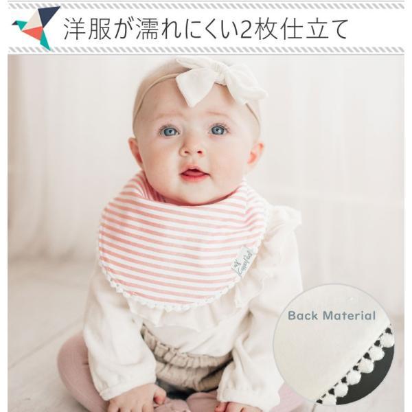 コッパーパール ファッション ビブ 2枚セット スタイ Copper Pearl 正規品 よだれかけ 出産祝い 女の子 おしゃれ マール かわいい 丸 まる gudezacom 21