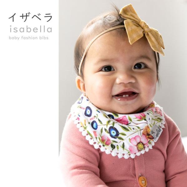 コッパーパール ファッション ビブ 2枚セット スタイ Copper Pearl 正規品 よだれかけ 出産祝い 女の子 おしゃれ マール かわいい 丸 まる gudezacom 09