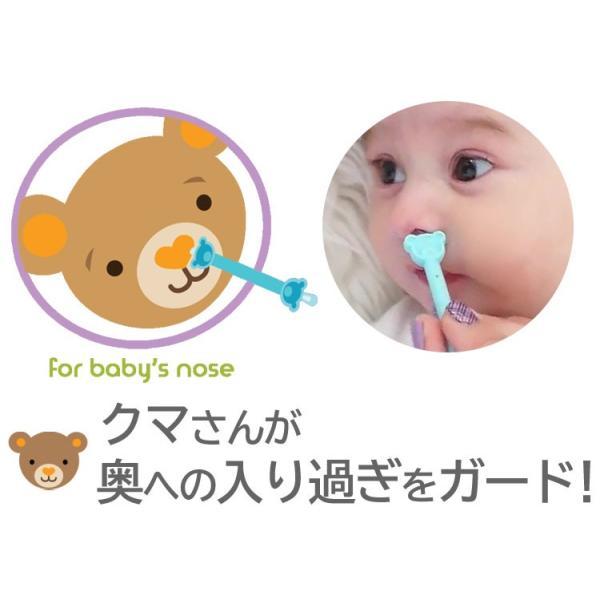 赤ちゃんの鼻水・鼻くそ取り ウーギーベア お鼻掃除スコップ (鼻ほじり 耳かき 赤ちゃん用綿棒 )|gudezacom|04