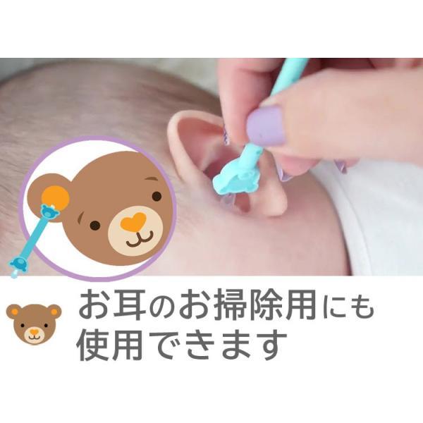 赤ちゃんの鼻水・鼻くそ取り ウーギーベア お鼻掃除スコップ (鼻ほじり 耳かき 赤ちゃん用綿棒 )|gudezacom|06