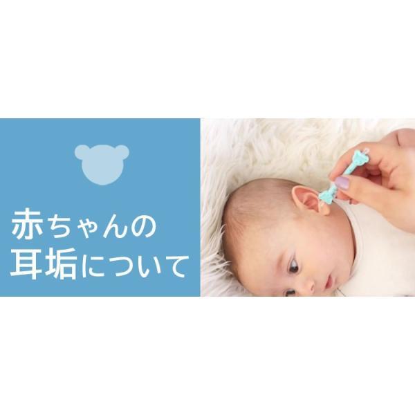 赤ちゃんの鼻水・鼻くそ取り ウーギーベア お鼻掃除スコップ (鼻ほじり 耳かき 赤ちゃん用綿棒 )|gudezacom|07