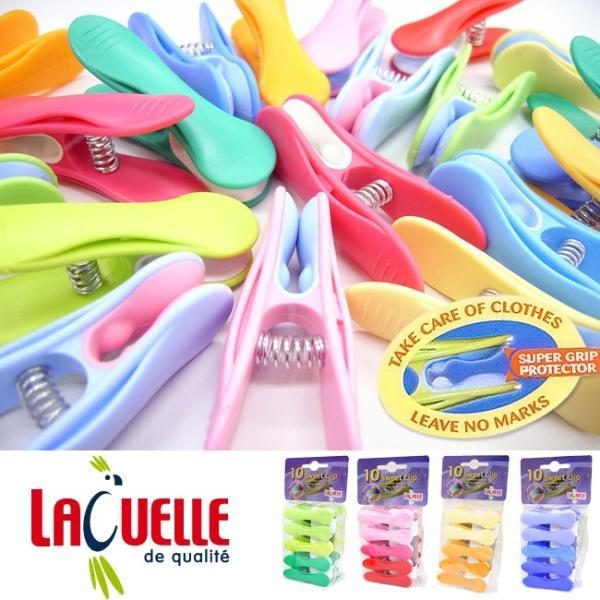 洗濯バサミ 10個入 Laguelle ラゲール スウィートクリップ 10pcs(ランドリー クリップ カフェ 北欧 雑貨)|gudezacom