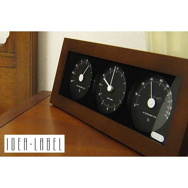【販売終了】IDEA イデア ウッド温湿時計 横型 【ダークブラウン】LDS010-DW