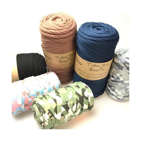Tシャツヤーン カモフラージュ柄 パステル系 200g|guild-yarn|04