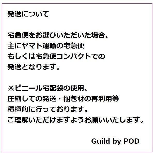 Tシャツヤーン プリントタイダイ 100g|guild-yarn|08