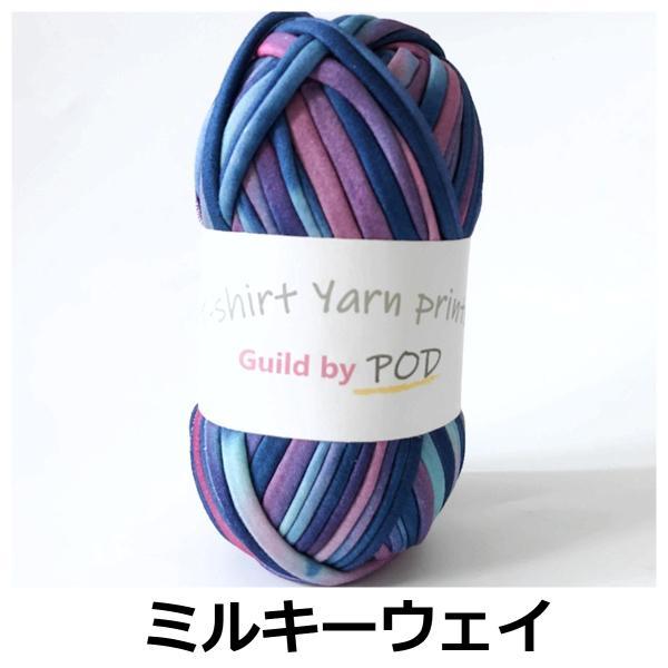 Tシャツヤーン プリントタイダイ 100g|guild-yarn|02
