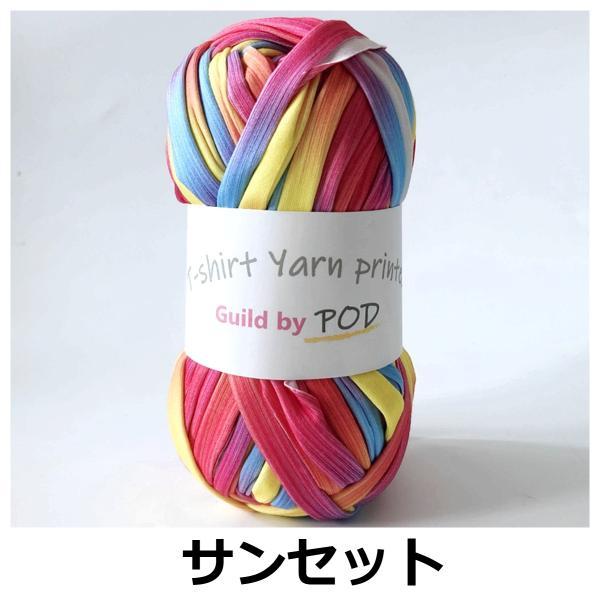 Tシャツヤーン プリントタイダイ 100g|guild-yarn|03
