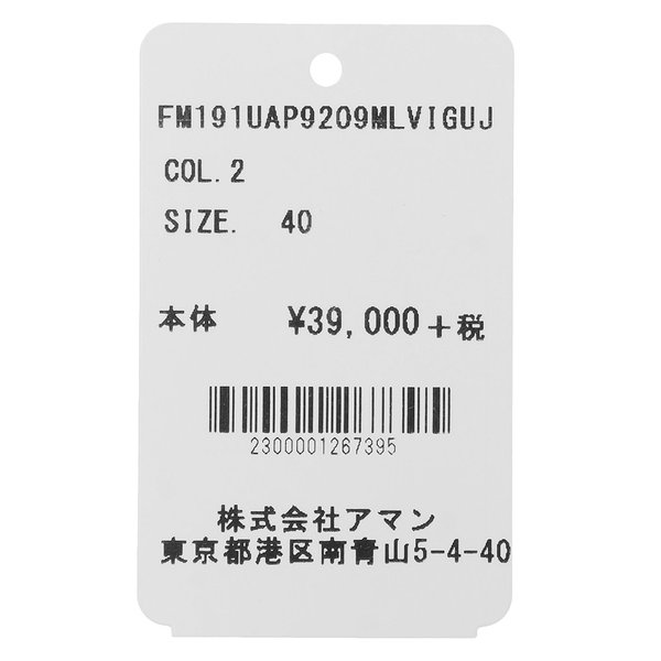 Finamore(フィナモレ)VITTORIOヴィットリオ/MILANOミラノ コットンブロードストライプセミワイドカラーシャツ P9209 11191202039◇◇|guji|10