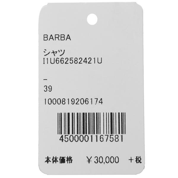 BARBA(バルバ)406 コットンブロードストライプワイドカラーシャツ I/5824/U 11191211022|guji|16