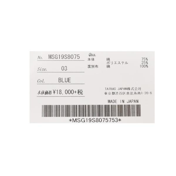 【MORE VARIATION FAIR】SeaGreen(シーグリーン)コットンポリワッフルプルオーバーパーカー MSG19S8075 12095400043|guji|15