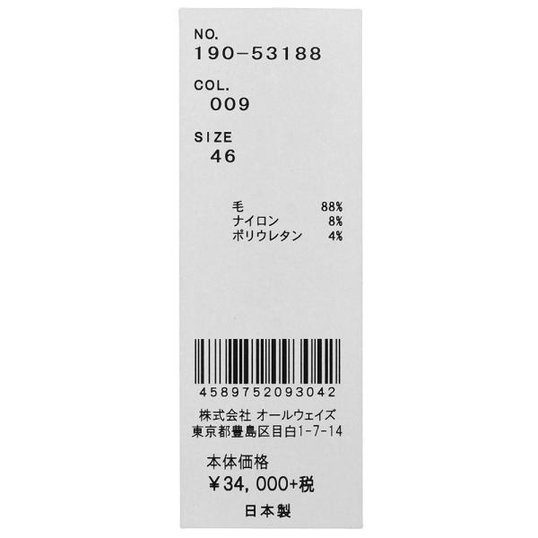 NUMBER M(ナンバー エム)ウールナイロンストレッチトロピカルソリッド1プリーツシャーリンググルカパンツ 53188 13091003154|guji|15