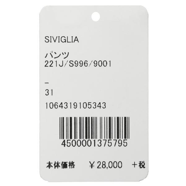 SIVIGLIA(シヴィリア)ウォッシュドコットンストレッチドリルスリムテーパードパンツ CORE/221J/S996 13092000022|guji|10