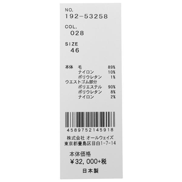 NUMBER M(ナンバー エム)ウールナイロンストレッチサキソニーハウンドトゥース1プリーツキャロットテーパードクロップドパンツ 53258 13092002154|guji|15