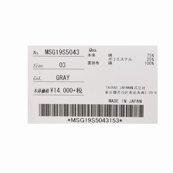 【MORE VARIATION FAIR】SeaGreen(シーグリーン)コットンポリワッフルシャーリングショーツ MGS19S5043 13195400043 guji 15