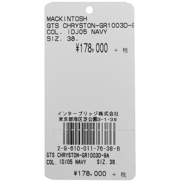 MACKINTOSH(マッキントッシュ)ゴム引きコットンデタッチャブルライニングフーディーコート CHRYSTON/GR-1003D 14192000006|guji|12