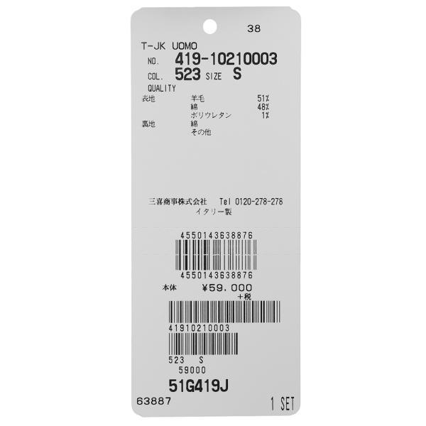 T-JACKET(ティージャケット)ウールコットンジャージオーバーチェック2Bジャケット 10210003 17092000065|guji|18