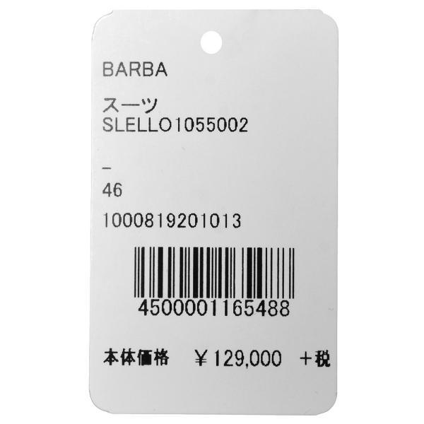 BARBA(バルバ)ウールトロピカルオルタネイトストライプ3B1プリーツスーツ SLELLO/1055002 17191012022|guji|18