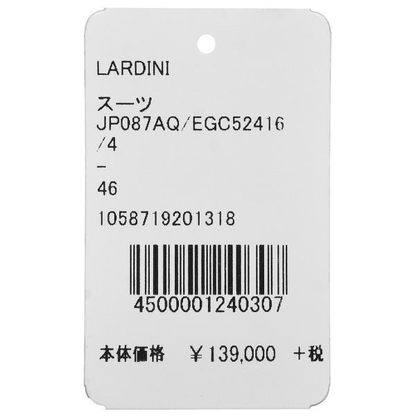 LARDINI(ラルディーニ)EWSYイージー コットンストレッチポプリンソリッド3B1プリーツシャーリングスーツ JP082AQ/EGC52416 17191015022◇◇|guji|19
