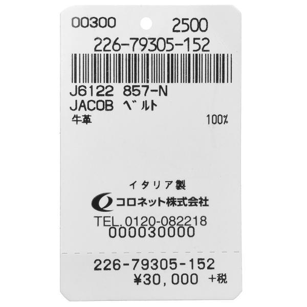 JACOB COHEN(ヤコブ コーエン)J6122 ハラコレザーカラーベルト 79305/857-N 58195003052 guji 18