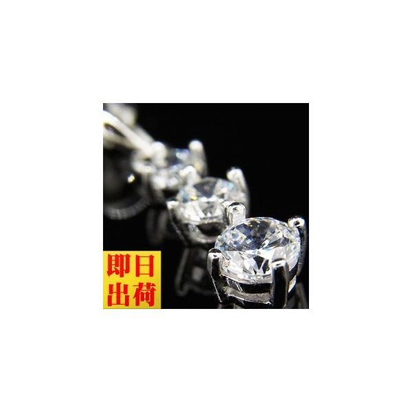 ネックレス レディース/豪華 3粒 トリロジー ネックレス/プラチナ仕上げ/シルバー925 ギフト アクセサリー