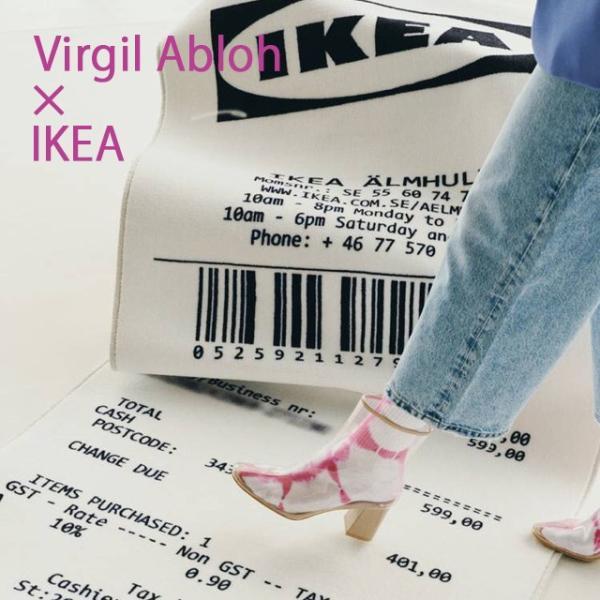 """送料無料【Virgil Abloh × IKEA】最新コラボコレクション """"MARKERAD"""" マルケラッド ラグパイル短"""