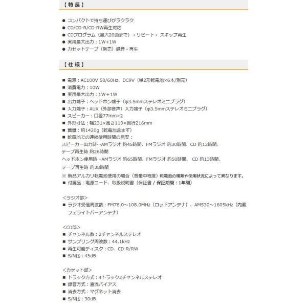 OHM AudioComm CDラジオカセットレコーダー ホワイト RCD-550Z-W