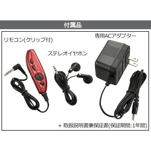 オーム電機 OHM AudioComm ポータブルCDプレーヤー(ACアダプター・リモコン付) レッド CDP-3868Z-R