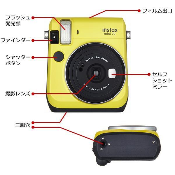 FUJIFILM(富士フイルム) チェキ instax mini70 専用チェキフィルム1P(10枚)付 イエロー