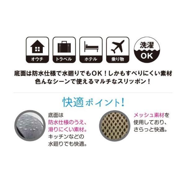セール 特価 GUNZE(グンゼ)/ウチコレ/おうちスリッポン(サンダルタイプ)(レディース)/ADK526/22-24 gunze 05